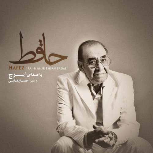 Irajj دانلود آهنگ جدید ایرج به نام حافظ