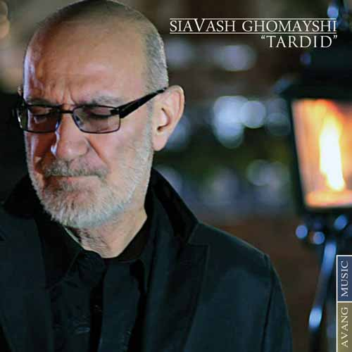 Siavash Ghomayshi   Tardidb دانلود آهنگ جدید سیاوش قمیشی به نام تردید
