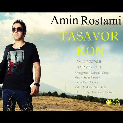 Amin Rostami دانلود آهنگ جديد امين رستمي به نام تصور كن