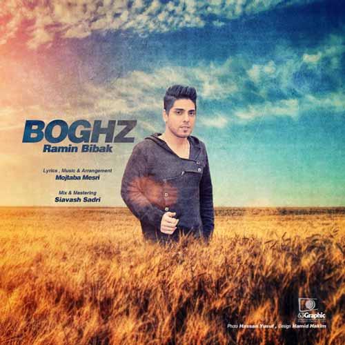 Ramin Bibak   Boghze دانلود آهنگ جدید رامین بی باك به نام بغض