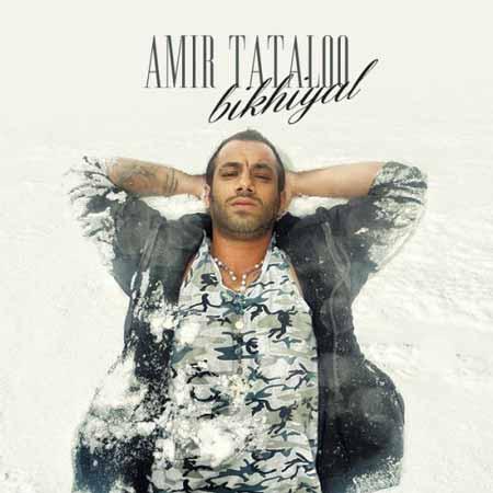Amir دانلود آهنگ جدید امیر تتلو به نام بیخیال