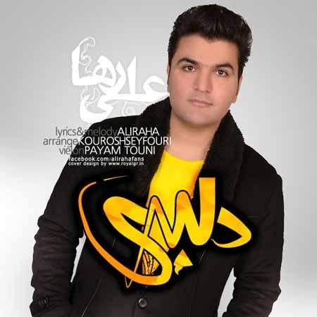 Ali دانلود آهنگ جدید علی رها به نام دلبری