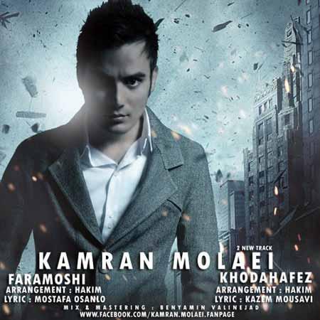 KamranMolaei