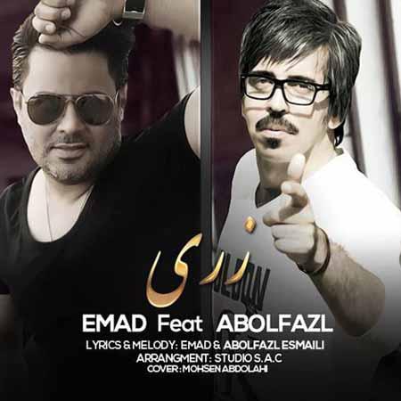 Emaad دانلود آهنگ جدید عماد و ابوالفضل اسماعیلی به نام زری