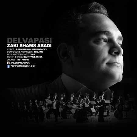 Zaki Shams Abadi Cover دانلود آهنگ جدید زکی شمس آبادی به نام دلواپسی