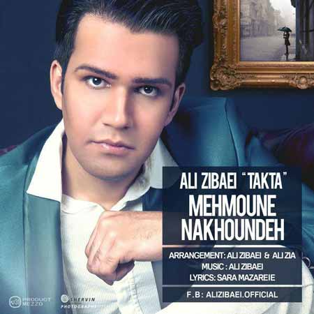Ali Zibaei %28Takta%29   Mehmoone Nakhoondeh دانلود آهنگ جدید علی زیبایی به نام مهمون ناخونده