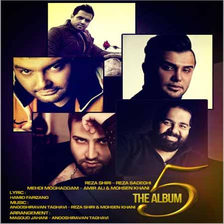 دانلود آلبوم جدید ۵ Five