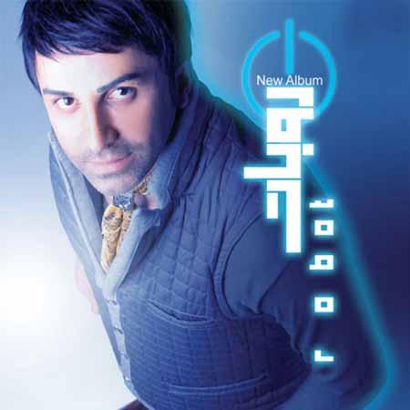 ESOES-MUSIC  دانلود آلبوم جدید علی لهراسبی به نام روبات