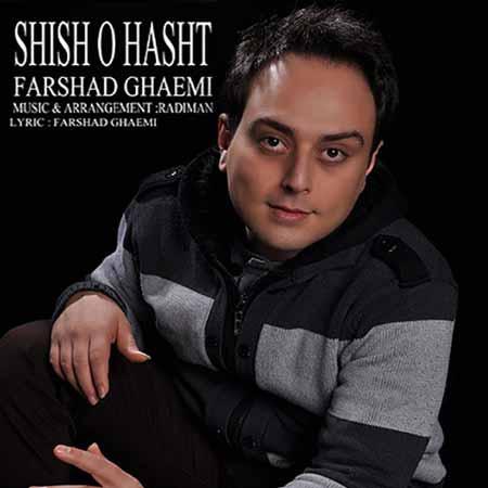 Fahadd دانلود آهنگ جدید فرشاد قائمی به نام شیش و هشت