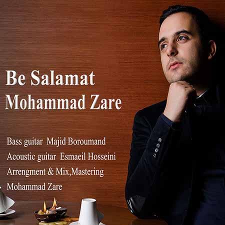 http://esoes-music.ir دانلود آهنگ جدید محمد زارع به نام به سلامت