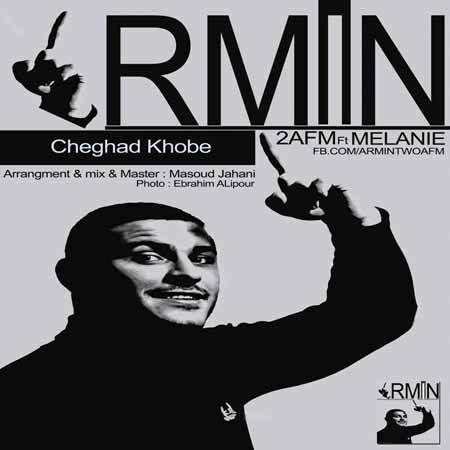 Armin 2AFM Ft  دانلود آهنگ جدید آرمین 2fm و ملانی به نام چقدر خوبه