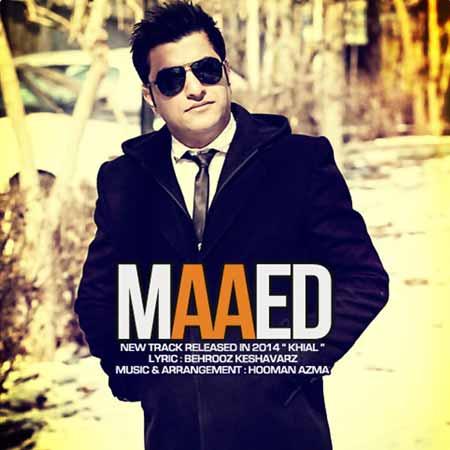 Maaed Khial دانلود آهنگ جدید مائد به نام خیال