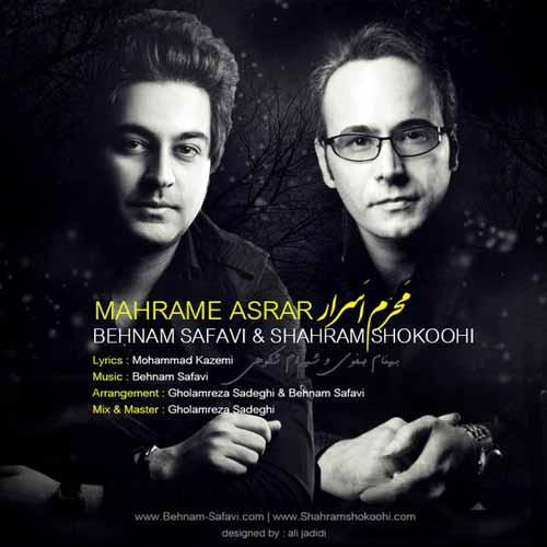 Cover B آهنگ جدید بهنام صفوی و شهرام شکوهی بنام محرم اسرار