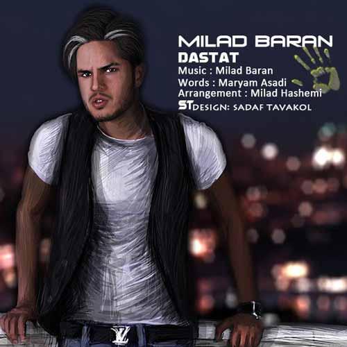 Milad Baran   Dastat دانلود آهنگ جدید میلاد باران به نام دستات