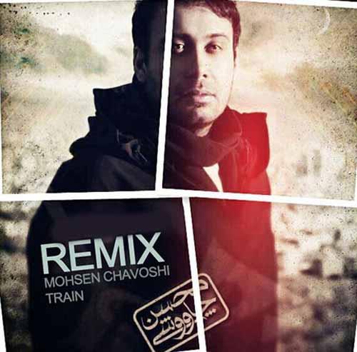 Mohsen Chavoshi   Ghatar Remix %28Farshad Jamshidi Remix%29 دانلود ویدئو جدید محسن چاوشی به نام قطار