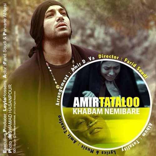 Amir Tataloo   Khabam Nemib دانلود موزیک ویدئو امیر تتلو به نام خوابم نمیبره