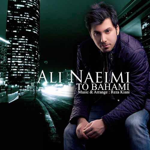 Ali-Naeimi.jpg (500×500)