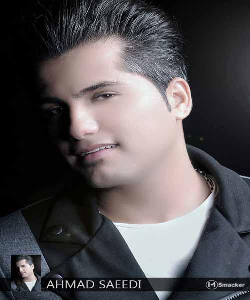 دانلود اهنگ جدید احمد سعیدی به نام توی رویاهام