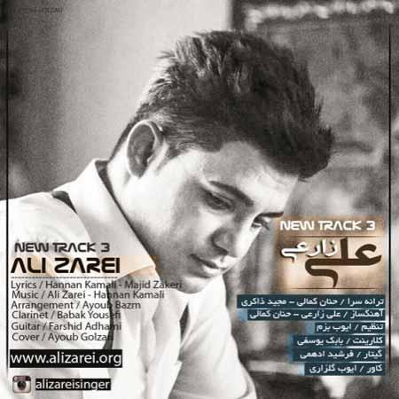 Ali Zarei   دانلود سه آهنگ جدید علی زارعی(رمیکس چطور بفهمونم که و لیلی قصه هامی و نمیرم)