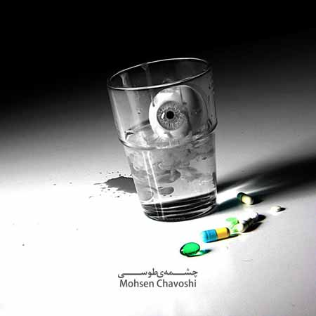 Mohsen Chavoshi   Cheshmeye دانلود آهنگ جدید محسن چاوشی به نام چشمه ی طوسی
