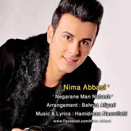 Nima Abbasi دانلود آهنگ جدید نیما عباسی به نام نگران من نباش