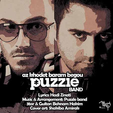 Puzzle Band   Az Khodet Bar دانلود آهنگ جدید پازل باند به نام از خودت برام بگو