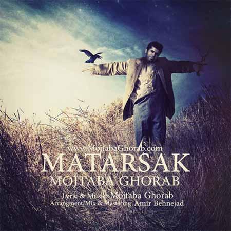 Mojtaba Ghorab دانلود آهنگ جدید مجتبی غراب به نام مترسک